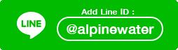 Line-ID-Alpine