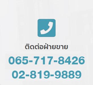 065-717-8426